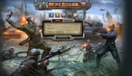 передовая - пошаговая онлайн стратегия о 2-й мировой войне